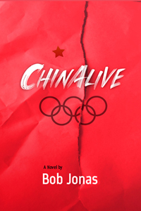 ChinAlive Cover Even smaller